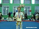 kuvao_82