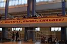 Кубок России 2014 (Новосибирск)