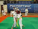 mos_124