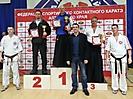 Кубок Алтая 2015