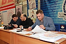 ЧиП МО 2016 Павловский посад
