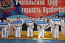 Открытый (Кубок Победы) Анжеро-Судженск 09.05.2013г