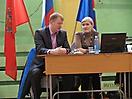 Первенство Красноярского края 04.11.2012г