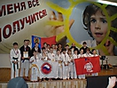 kemerov_obl_1