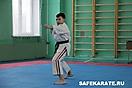 katamos16_72