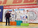 Чемпионат и Первенство Московской области 2019