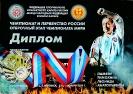 russia2019_24